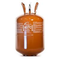 Фреон R407c (11,3 кг) FORANE Arkema