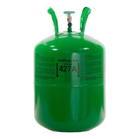 Фреон R427a (11,3 кг) FORANE Arkema