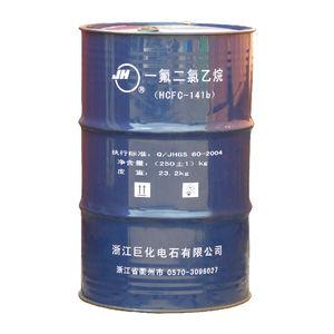 Фреон R141b (250 кг)