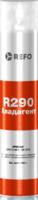 Фреон 290 (400 г)