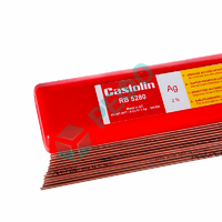 Прутки Castolin RB 5280      2,0 mm 2,5 кг.