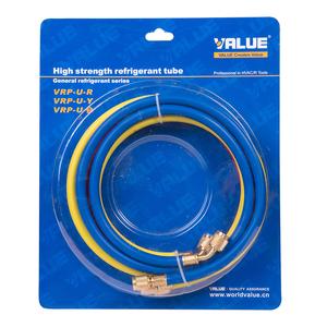 Шланги для фреона Value VRP-U-RYB (90 см) под R410a